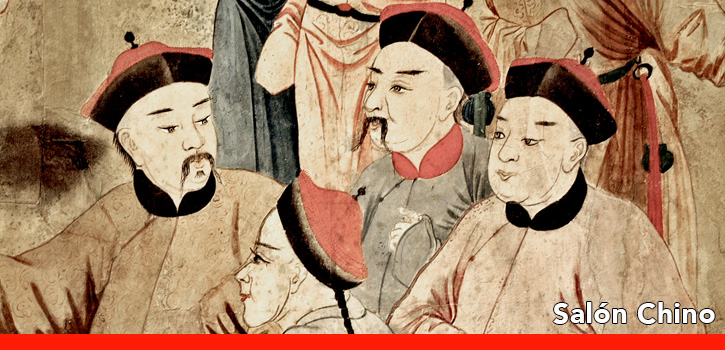 El salon chino del palacio de la Cotilla