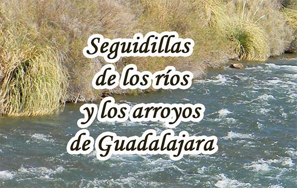 Los rios de Guadalajara