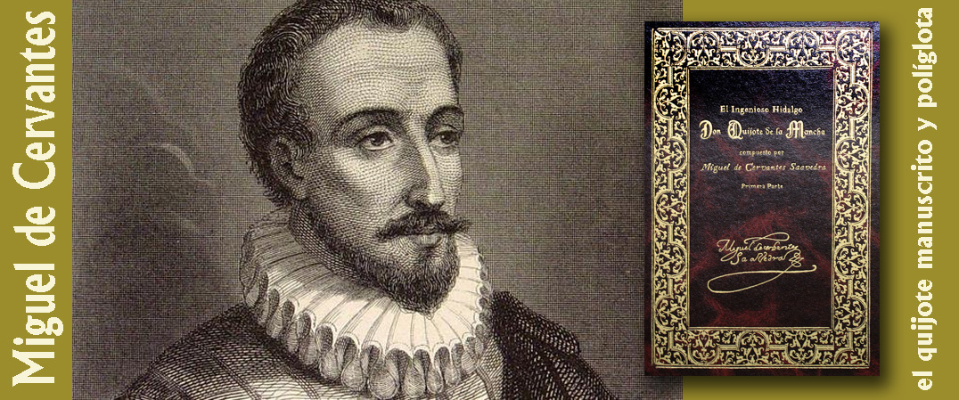 Centenario de Cervantes