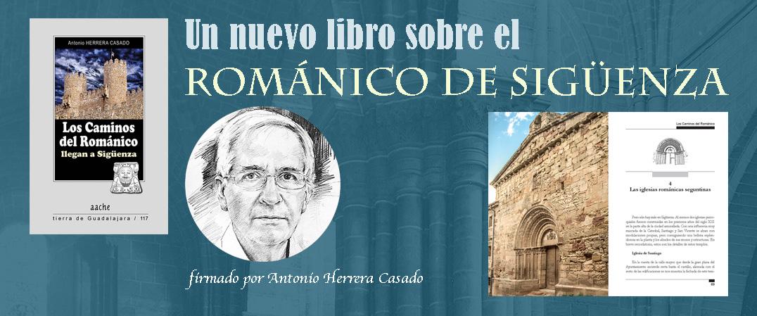 El románico llega a Sigüenza