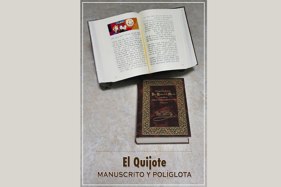 Quijote manuscrito y poliglota