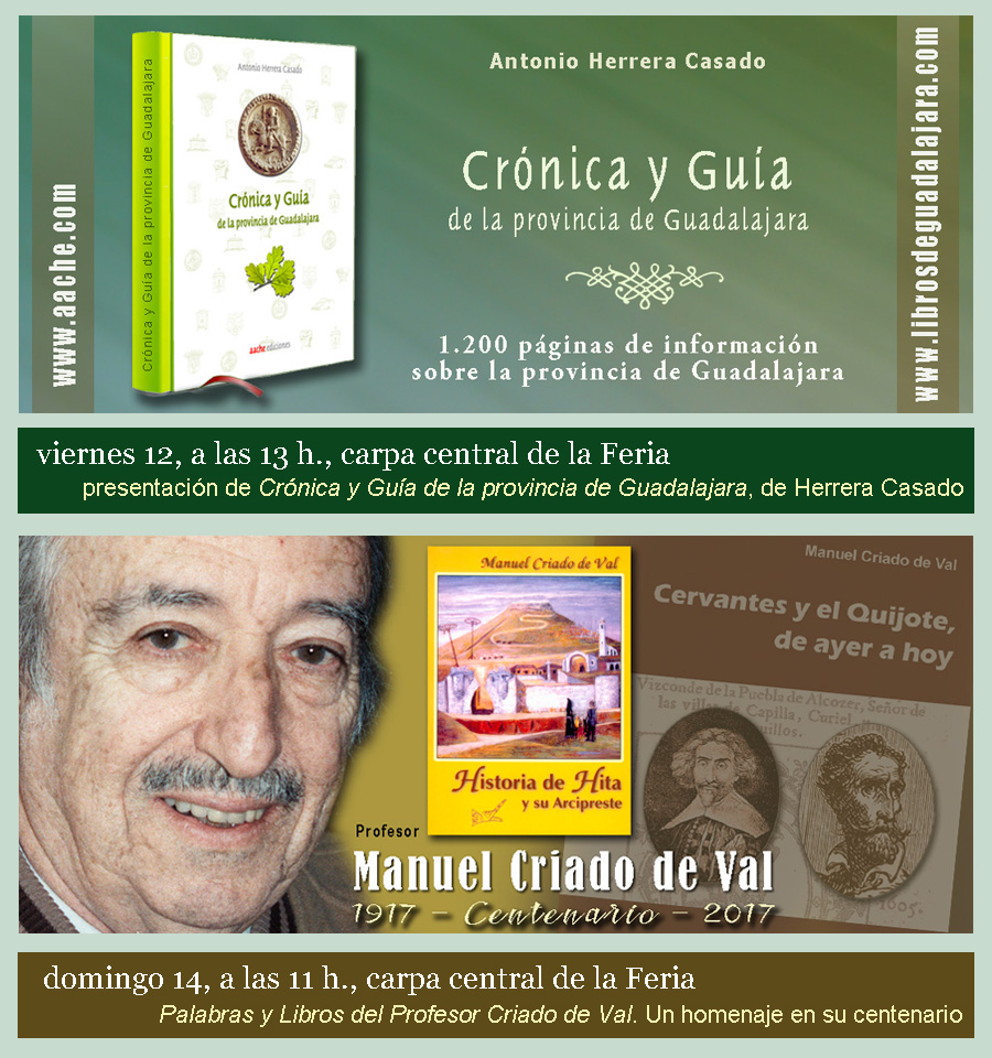 Feria del Libro de Guadalajara 2017